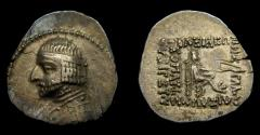 Ancient Coins - KINGS of PARTHIA. Artabanos II, Circa 75-62 BC. AR Drachm (20 mm, 4.10 gm., 12h), Rhagai mint