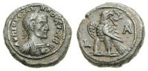 Ancient Coins - EGYPT, Alexandria, Philip I, A.D. 244-249, BI Tetradrachm (23 mm, 13.18 gm., 12h), Dated RY 1 (A.D. 244) Good VF Ex CNG