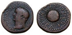 Ancient Coins - MACEDON, Koinon of Macedon, Vitellius, A.D. 69. Æ (25 mm, 8.87 gm., 12h) aVF Rare