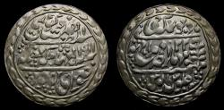World Coins - INDIA, JAIPUR SILVER NAZARANA RUPEE, 1911 (Y32) MADHO SINGH II RARE THIS NICE UNC+