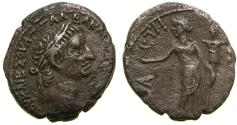 Ancient Coins - Roman EGYPT, Alexandria, Galba, AD 68-69, BI Tetradrachm (25 mm, 11.83 g, 12h), Dated RY 1 (AD 68) VF Kratesis