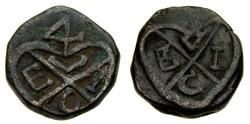 World Coins - East India Bombay Presidency AE Pice (10.55g, 19mm, 2h) A mule, perhaps, of the issues of 1705-42 A.D. Very Fine+