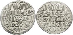 World Coins - ISLAMIC, Seljuks. Rum. Kay Ka'us II, Qilich Arslan IV, & Kay Qubadh II, AH 647-657 / AD 1249-1259. AR Dirham (22 mm, 2.98 g, 12 h), struck in the name of the Abbasid caliph Al-Must