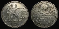 World Coins - Russia 1924, One Silver Rouble, Y#90.1, UNC CCCP USSR Workers Issue Leningrad Mint