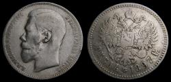 World Coins - Russia 1897 Rouble VF