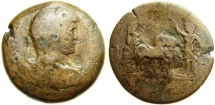 Ancient Coins - EGYPT, Alexandria, Hadrian, 117-138 A.D. Æ Drachm (34 mm, 24.68 gm., 11h). Dated RY 15 (130/1 AD) Near Fine/Good Fine Adventus