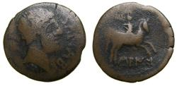 Ancient Coins - SPAIN, Iberia, Saiti - Saetabi (Valencia Region), 120-20 BC, Æ 30 mm (12.86 g, 7h) Fine, Very Rare