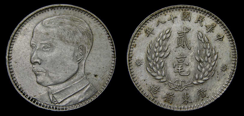 Ancient Coins - CHINA KWANGTUNG 1929 20 Cents Silver XF/AU