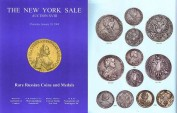 World Coins - New York Sale XVIII - Baldwin's, F.R.Kunker, Dmitry Markov and M&M Numismatics - January 10, 2008 - Rare Russian Coins and Medals