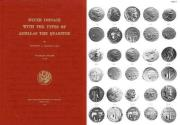 Ancient Coins - Silver Coinage with the Types of Aesillas the Quaestor by Robert A. Bauslaugh