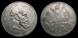 World Coins - Russia, Silver Rouble 1892 (АГ) St. Petersburg, Alexander III (1881-1894) Good VF++