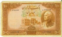 World Coins - Iran 1938 AH 1317 100 Rials P-36A Shah Reza Fine