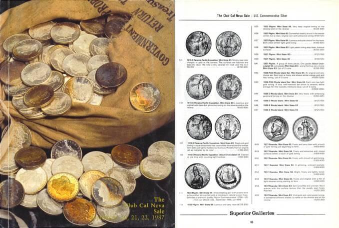 Neva coins металлоискатель с дискриминацией купить