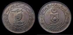 World Coins - India Tonk Pice AH1350 (1932) KM# 29 MS-65 - Rare in this condition