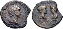 Ancient Coins - UNCERTAIN, Uncertain mint, Antoninus Pius, with Marcus Aurelius and Faustina Junior. A.D. 138-161 Æ (19 mm, 3.45 gm, 6h), Struck circa A.D. 145  Fine Extremely Rare Antonine Bronze