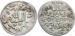 World Coins - ISLAMIC, Seljuks. Rum. 'Izz al-Din Kay Ka'us II, second sole reign, AH 655-660 / AD 1257-1261. Dirham (Silver, 23 mm, 3.03 g, 12 h), Konya, AH 658= 1260/1261 EF Ex Nomos