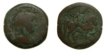 Ancient Coins - EGYPT, Alexandria, Antinoüs, Favourite of Hadrian, Died A.D. 130. Æ Hemidrachm (27 mm, 12.91 gm., 12h), Struck RY 19 of Hadrian (AD 134/5) Good Fine RARE