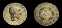 World Coins - Germany 1969 Democratic Republic 5 Mark, Heinrich Hertz, KM-23, BU