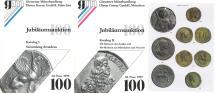 Ancient Coins - Gorny & Mosch - Giessner Munzhandlung - Auction 100 in 2 Parts: Jubiläumsauktion Katalog I: Sammlung Amadeus; Katalog II: 100 Ancient Coins, 100 Medieval & Modern Coins Nov 20 1999