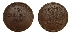 World Coins - Russia 1860, 5 Kopeks, VF