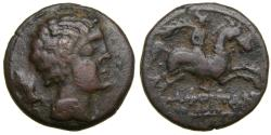 Ancient Coins - Spain, IBERIA, Eustibaikula, Circa 150-100 B.C. Æ Unit (25 mm, 9.04 g, 8h) VF Scarce