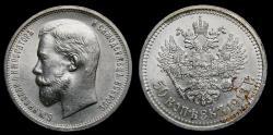 Ancient Coins - Russia Silver 50 Kopeks 1913 (ВС) St. Petersburg, Nicholas II (1894-1917) UNC+