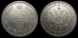 World Coins - Russia, Nicholas I (1825-1855), AR Rouble 1851 CПБ HI, .8686 Silver KM# 25 EF