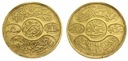 Saudi Arabia, Hejaz, Husain ibn Ali, Gold Dinar (22 mm, 7.20 gm), Hashimi AH 1334 Year 8 1922, Mecca mint, KM31, One-year type EF