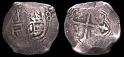 Ancient Coins - Spanish Colonial Mexico City Philip III 1598-1621 Silver Cob 8 Reales (27.28 gm) KM#44 VF 6366