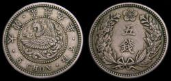 World Coins - Korea Year 9 Under Japanese Protectorate 5 Chon Kuang Mu KM#1126 EF