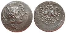 Ancient Coins - A. Manlius Q. f. Sergianus AR Denarius. Sol in facing quadriga. Rare!