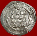 Ancient Coins - Spain, Caliphate of Córdoba - Hisam II, silver Dirham (3,29 g, 23 mm) struck in Al-Andalus (current city of Córdoba in Andalusia), in 386 A.H. (996 A.D.)