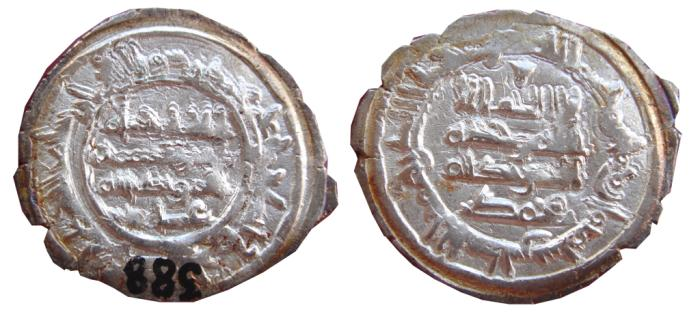 World Coins -  Hisam II AR dirham from Cordoba Caliphate (Spain). AH 388 (998 A.D.)