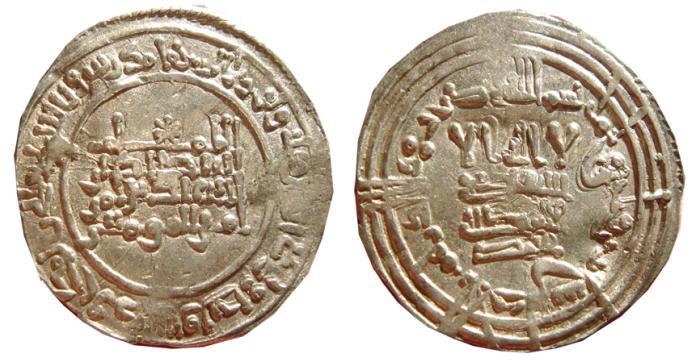 World Coins - Abd al Rahman III AR dirham, Cordoba Caliphate. AH 332 (944 A.D.)