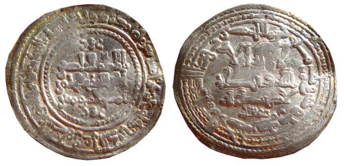 World Coins - Abd al Rahman III AR dirham, Cordoba Caliphate. Al Andalus mint. AH 336 (948 A.D.)