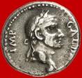 Galba (april 68 - January 69 A.D.) silver denarius (3,37 g. 18 mm.). Tarraco mint, november 68 - January 69 A.D. HISPANIA.