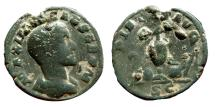 Ancient Coins - Very rare Maximus as Caesar AE as, Rome, AD 236-238. PIETAS AVG
