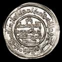 World Coins - Spain - Cordoba Caliphate - Hisam II, silver dirham. Minted in Al-Andalus (Actual city of Cordoba in Andalucia, Spain), in AH389 (999 A.D.) Uncirculated