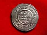 Ancient Coins - Spain, Caliphate of Cordoba - Hisam II silver dirham (2,68 g. 22 mm), minted in Al-Andalus (actualy Corduba city in Andalucia) in the year 391 A.H. (1001 A.D.)