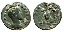Ancient Coins - Very rare Maximus as Caesar AE as, Rome, AD 236-238. PIETAS AVG