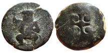 Ancient Coins - Extremely rare 1/4 Calco Ebusus (Ibiza) Bes/globular cross. INEDIT!!