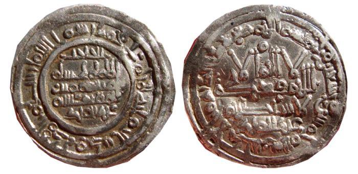 World Coins - Hisam II AR dirham Cordoba Caliphate. AH 395 (1005 A.D.) VF+