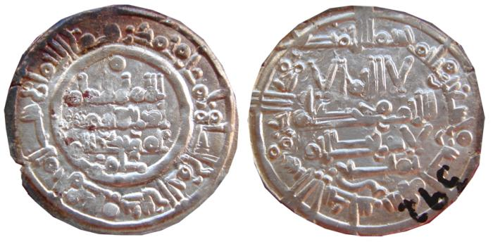 World Coins -  Hisam II AR dirham from Cordoba Caliphate (Spain).  Al Andalus mint. AH 392 (1002 A.D.)