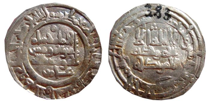 World Coins - Hisam II AR dirham Cordoba Caliphate. AH 383 (993 A.D.) VF
