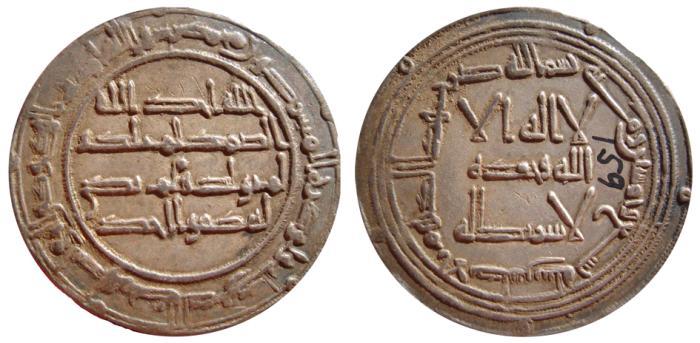 World Coins - Abd Al-Rahman I AR dirham. Al-Andalus mint (Al-Andalus Emirate). AH. 159 (A.D. 776).