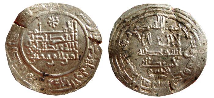 World Coins - Abd al Rahman III AR dirham, Cordoba Caliphate. AH 331 (943 A.D.) VF