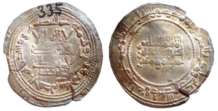 World Coins - Abd al Rahman III AR dirham, Cordoba Caliphate. Al Andalus mint. AH 335 (947 A.D.)