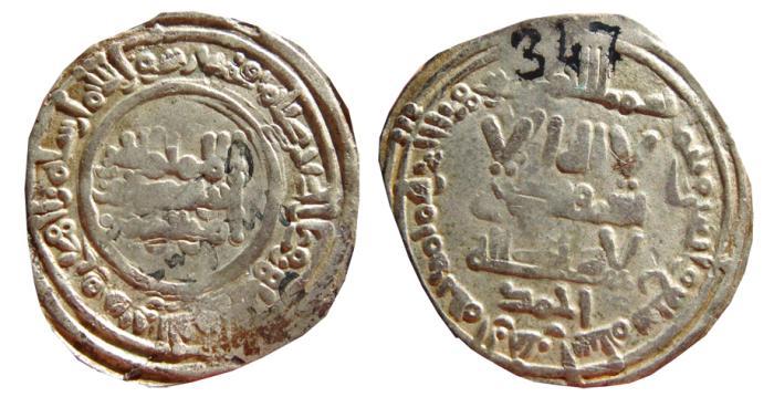 World Coins - Abd al Rahman III AR dirham, Cordoba Caliphate. Madinat al-Zahra mint. AH 347 (958 A.D.)