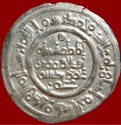Ancient Coins - Spain, Caliphate of Córdoba - Hisam II, silver Dirham minted in Al-Andalus (current   city of Córdoba in Andalusia), in 392 A.H. (1002 A.D.)