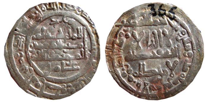 World Coins - Hisam II AR dirham Cordoba Caliphate. AH 366 (977 A.D.) VF.